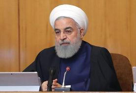 روحانی: پرداخت کمکهای معیشتی از دوشنبه آغاز میشود