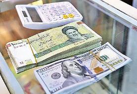 عبور دلار از سدهای مقاومتی جدید