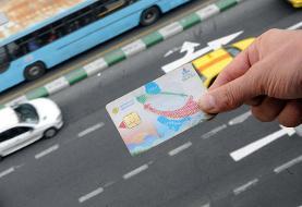 فرمول دموکراتیک برای قیمت بنزین