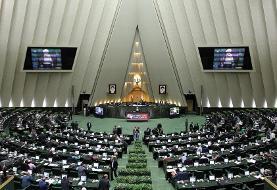 جمعی از نمایندگان مجلس در حال جمعآوری امضا برای استیضاح روحانی و ...