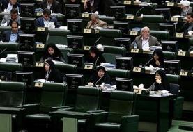 یکی از نمایندگان مجلس ایران در حاشیه های مربوط به گرانی بنزین استعفا می دهد