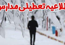 استانداری: مدارس غرب استان تهران تعطیل است