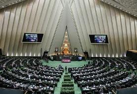 عقبنشینی نمایندگان معترض به افزایش قیمت بنزین پس از هشدار خامنهای