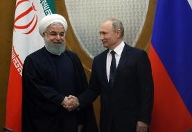 Why Iran's Internet Shutdown Is A Stark Warning For Russia