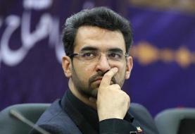 وزیر ارتباطات: پیگیر برقراری اینترنت هستیم/ نگرانی مردم را میدانم
