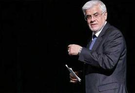 نامه عارف به لاریجانی درباره افزایش قیمت بنزین
