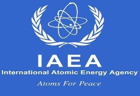 آژانس عبور ذخایر آب سنگین ایران از ۱۳۰ تن را تایید کرد