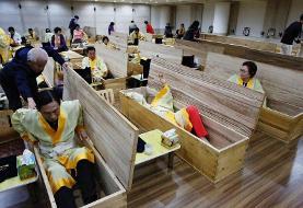فیلم | مردن برای زندگی بهتر | کره جنوبیها برای خودشان مجلس ترحیم میگیرند