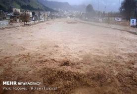 پیش بینی بارش سنگین باران و برف/ احتمال رخداد سیلاب