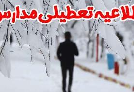 مدارس استان تهران فردا تعطیل نیست
