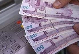 کمک معیشتی دولت به ۲۰ میلیون نفر واریز شد