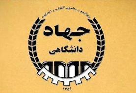 آتشسوزی جهاد دانشگاهی فارس در ناآرامیهای شیراز