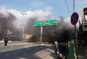 درخواست یک مقام آمریکایی از معترضان ایرانی