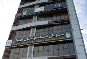واکنش سازمان لیگ به تعویق هفته یازدهم لیگ برتر فوتبال