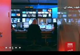 حکایت یک آشوب که رسانههای بیگانه بدنبال آتش افروزی مجدد آن هستند