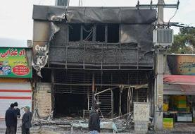 At least 8 killed or injured during riots in Islam Shahr, 11 banks damaged