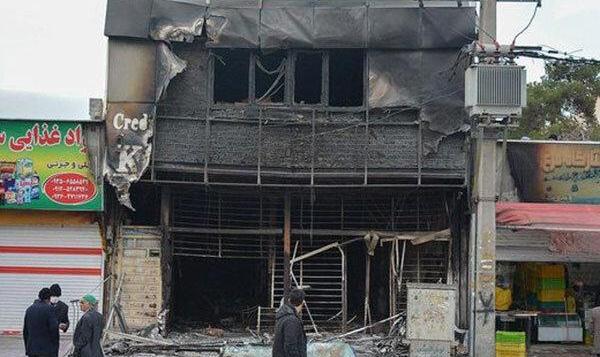 کشته و زخمی شدن ۸ نفر در تظاهرات اسلامشهر: ۱۱ بانک آسیب دیده اند