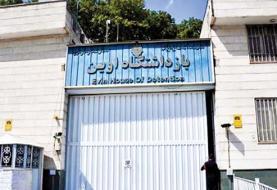 گزارشی از بند زندانیان مالی اوین؛ «مجرمان مهریه» پای سفره سلاطین سکه و ارز