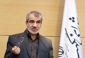 فراتر رفتن ذخیره آب سنگین ایران