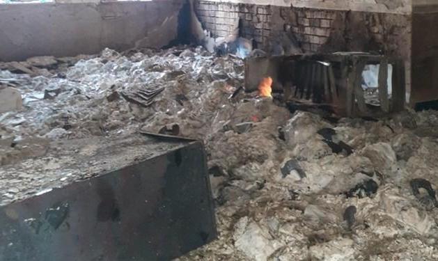 آتش زدن یک کتابخانه در اعتراضات بنزینی شهریار