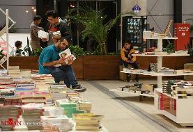 تاثیر مستقیم افزایش قیمت کتاب بر سرانه مطالعه/وزارت ارشاد بر ممیزیها تاکید کند