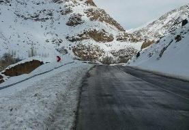 بارش برف و لغزندگی راههای البرز