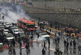 واکنش فرانسه به اعتراضات ایران