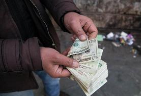 دلار در مرز ورود به کانال ۱۱ هزار تومانی قرار گرفت