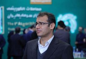 مدیرعامل بورس تهران: انتقال پول بزرگترین مشکل جذب سرمایه خارجی در ایران