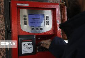 روایت رسانهها از ماجرای سهمیهبندی بنزین
