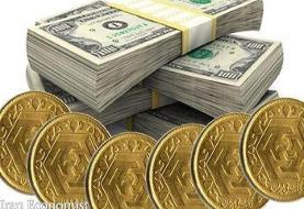 جدیدترین نرخ طلا، سکه، دلار و ارز در بازار آزاد سه شنبه
