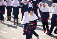 مدارس تهران فردا چهارشنبه ۲۹ آبان تعطیل است؟