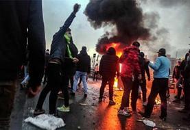 وقایع ایران از نگاه دیگران