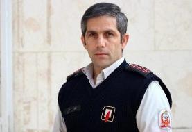 گازگرفتگی ۱۵ تهرانی