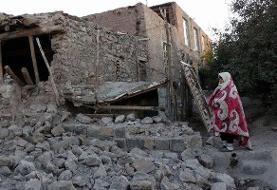 گزارش اقدامات بنیاد مسکن آذربایجان شرقی در مناطق زلزله زده