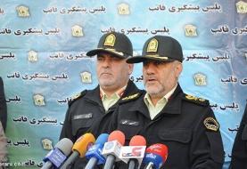 سردار رحیمی: به زودی افرادی در تهران دستگیر میشوند