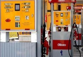سازمان برنامه: کمتر از یک سوم مصرف بنزین کشور با قیمت آزاد است