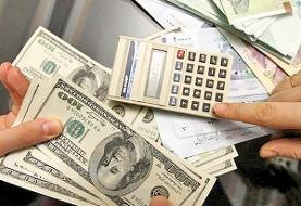 تعادل جدید در بازار ارز؟