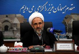 لایحه شورای حل اختلاف به تصویب رئیس قوه قضاییه رسید
