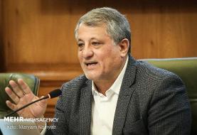 تصویب کلیات لایحه درآمدهای پایدار در مجلس