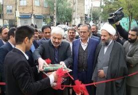 یکصد و بیستمین درمانگاه فرهنگیان کشور در قرچک افتتاح شد