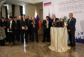وزیر نیرو: پرداخت وام پنج میلیارد دلاری روسیه برای اجرای دو پروژه در ایران