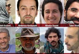 شش فعال محیط زیست ایران به ۶ تا ۱۰ سال زندان محکوم شدند