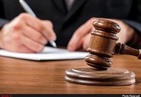 قاضی صلواتی احکام بدوی متهمان محیط زیستی را صادر کرد؛ ۴۸ سال حبس