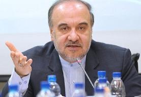 واکنش وزیر ورزش به وضعیت تیم ملی فوتبال | شکستهای اخیر غرور ملی را ...
