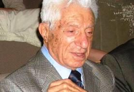 پروفسور فضلالله رضا در ۱۰۵ سالگی درگذشت | پیام تسلیت ظریف