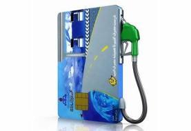 تکلیف سهمیه بنزین مالکان چند خودرو مشخص شد