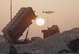 فلسطین علیه وزیر امور خارجه آمریکا شکایت میکند