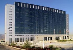 قراردادهای ۱۰ میلیارد تومانی وزارت نیرو با شرکتهای دانش بنیان