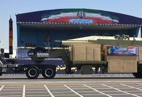 گزارش تحقیقاتی پنتاگون از بزرگترین زرادخانه موشکی خاورمیانه در ایران